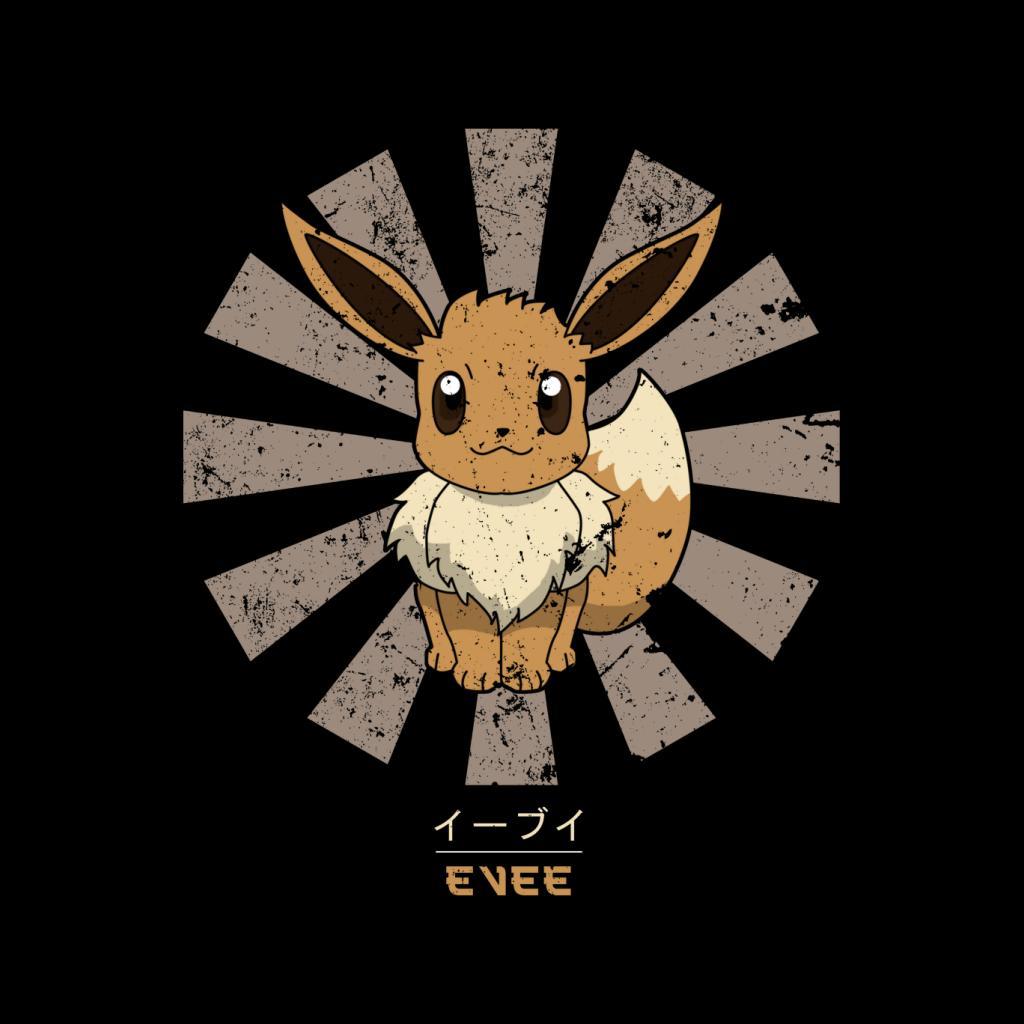 POKEMON Eevee Retrò giapponese Ragazzo T-shirt