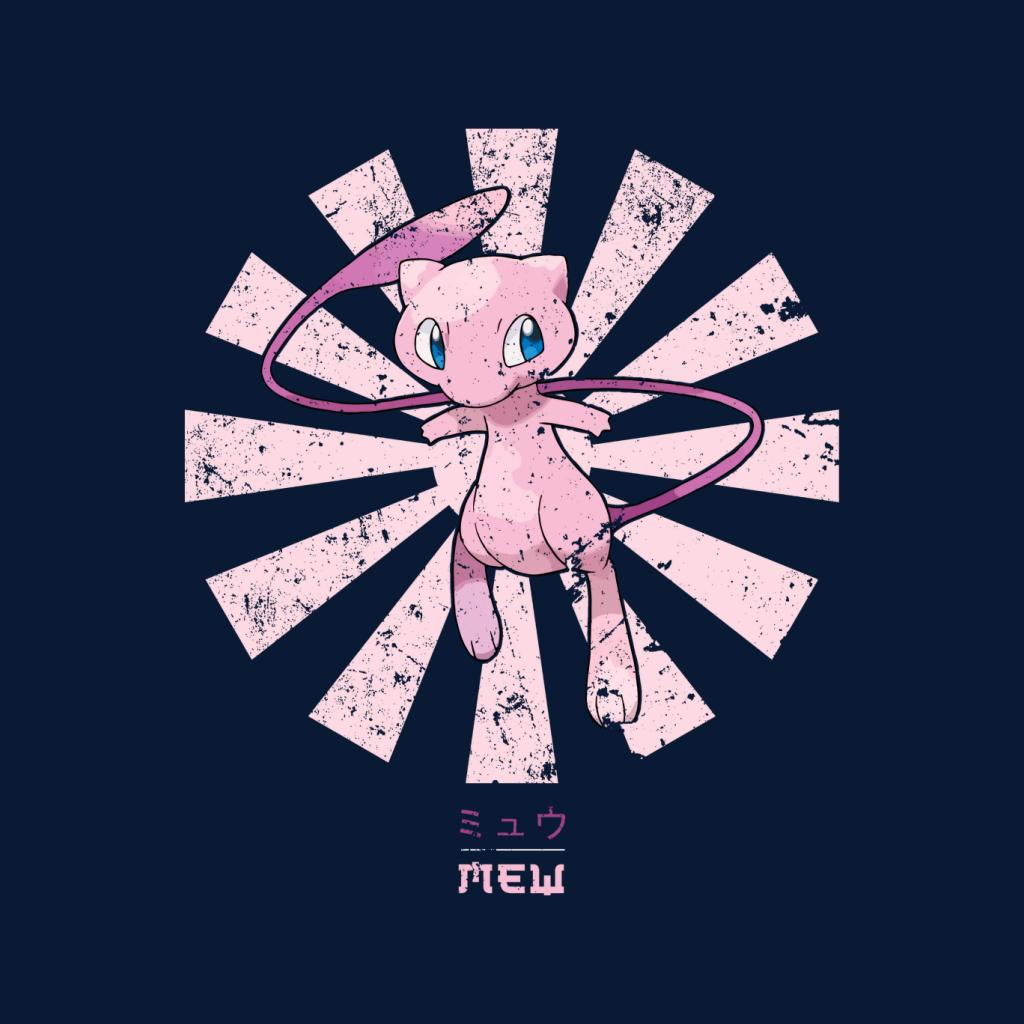 Mew-Pokemon-Retro-Japanese-Women-039-s-T-Shirt miniatura 2